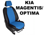 Чехлы Автопилот для Kia Magentis/Optima
