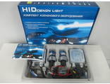 Комплект ксенона HID KIT H11 4300K regular ballast